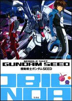 Image 1 for Gundam Seed Perfect Archive Series Illustration Art Book