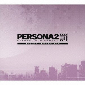 Image 1 for PERSONA2 ETERNAL PUNISHMENT. ORIGINAL SOUNDTRACK