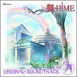 Image 1 for TV ANIMATION MY-HiME ORIGINAL SOUNDTRACK Vol.2 MY