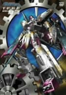 Image 1 for Transformers Galaxy Force Vol.3