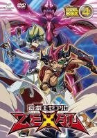 Image for Yu-Gi-Oh! Zexal DVD Series Duelbox Vol.4