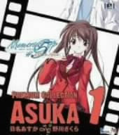 Image for Memories Off #5 Togireta Film Premium Collection 1 Asuka