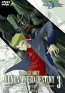 Image for Mobile Suit Gundam SEED Destiny Vol.3