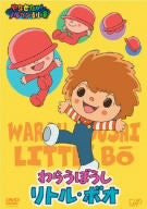 Image for Takashi Yanase Marchen Gekijo 3 Wara Bosih Little Bo