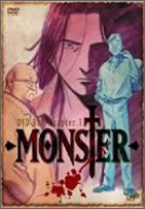 Image for Monster DVD Box Chapter 3