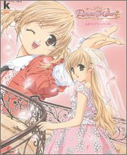 Image 1 for Princess Maker 4 Official Complete Works Art Book