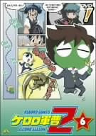 Image 1 for Keroro Gunso 2nd Season Vol.6