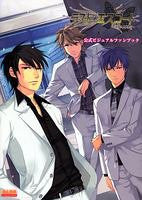 Image 1 for Last Escort   Shinya No Kokuchou Monogatari Official Visual Fan Book / Ps2