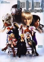 Image 1 for Dead Or Alive 4 Official Guide Master File  Book Famitsu