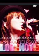 Image for Sakura Nogawa Nyahhoo Tour 2007 Love Note