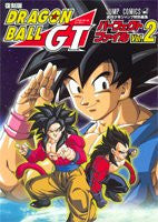 Image 1 for Dragon Ball Gt Perfect File 2