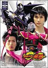 Image 1 for Masked Rider Ryuki Vol.4