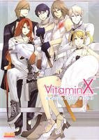 Image 1 for Vitamin X Official Visual Fan Book   We Are Super Supriment Boys