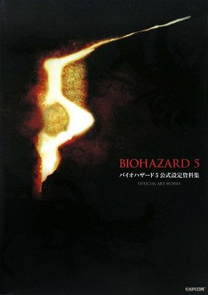 Biohazard 5   Official Art Works
