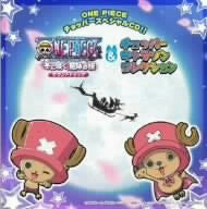 Image 1 for ONE PIECE Chopper Special CD!! ONE PIECE THE MOVIE Episode of Chopper + Fuyu ni Saku, Kiseki no Sakura Soundtrack & Chopper Character Song Collection