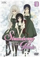 Image 1 for Strawberry Panic VII