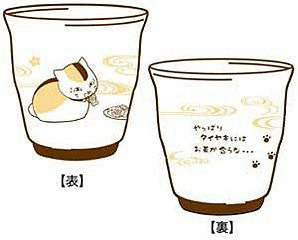 Image 1 for Natsume Yuujinchou - Madara (Nyanko-sensei) - Tea Cup (Movic)