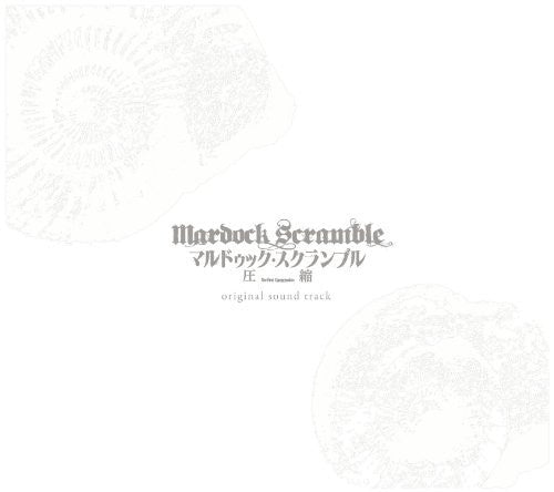 Mardock Scramble The First Compression original sound track