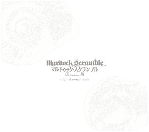 Image for Mardock Scramble The First Compression original sound track