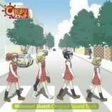 Thumbnail 1 for Hidamari Sketch Original Sound Track