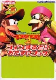 Image for Donkey Kong Country 2 Coin Super Donkey Kong 2 Marthe Helping Book / Gc