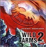 Image 1 for WILD ARMS 2nd IGNITION ORIGINAL SOUNDTRACK