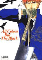 Image 1 for Bleach   All Colour But The Black