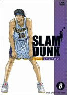 Slam Dunk Vol.8