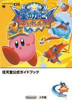 Image 1 for Kirby Of The Stars: Calling On The Dorotche Gang Nintendo Official Guide Book / Ds