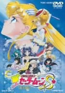 Image 1 for Bishojo Senshi Sailor Moon S