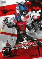 Image for Kamen Rider Kabuto Vol.1