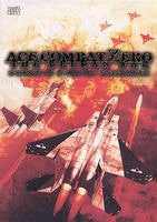 Ace Combat Zero: The Belkan War Perfect Guide Book Famitsu / Ps2