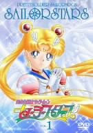 Image 1 for Bishojo Senshi Sailor Moon: Sailor Stars Vol.1