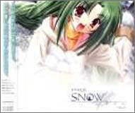 Image 1 for Drama CD SNOW VOL.2 - Aki Hiyorigawa Story