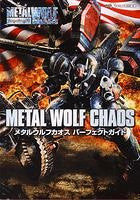 Image for Metal Wolf Chaos Perfect Guide Book / Xbox