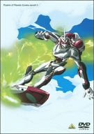 Image 1 for Koukyoushihen Eureka Seven Vol.3