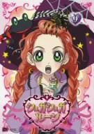 Image 1 for Sugar Sugar Rune Vol.9