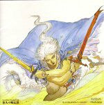 Image 1 for Final Fantasy III Legend of the Eternal Wind