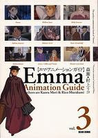 Image for Emma Animation Guide Book #3