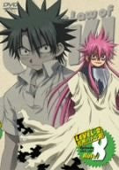 Image 1 for The Law of Ueki Tenkaihen Rule.8