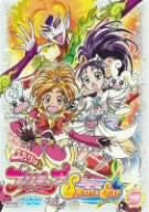 Image for Futari wa Pre Cure Splash Star Vol.3