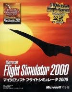 Image for Microsoft Flight Simulator 2000: Inside Moves Official Game Guide Book / Windows