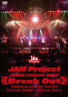 Image for Jam Project Japan Circuit 2007 Break Out
