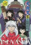 Image for Inuyasha 7 no Shou Vol.1