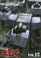 Image 1 for Armored Trooper Votoms Vol.12