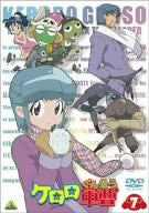 Image for Keroro Gunso Vol.7