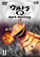 Image for Ultra Q - Dark Fantasy case11