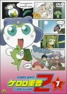 Image 1 for Keroro Gunso 2nd Season Vol.7
