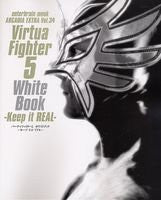 Image for Virtua Fighter 5 White Book Keep It Real Fan Book W/Dvd
