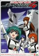 Image for Stratos 4 Advance Kanketsu hen Code: 208